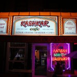 Cafe Kashgar