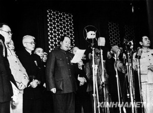 Chairman Mao Zedong proclaims the founding of the PRC, Oct. 1, 1949