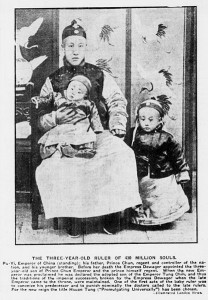 The Last Emperor of China, Child Emperor Puyi, 1909 (3 years old)