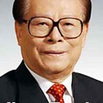 Former President of China or Leader of the Hipsters?
