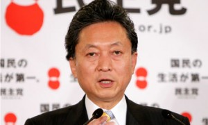 Japan's New Prime Minister, Yukio Hatoyama