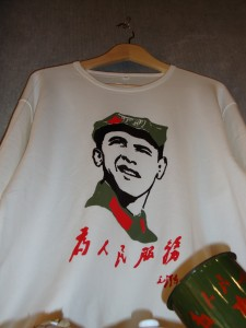 "Chinese artist's rendition of Barack Obama with Cultural Revolution Slogan ""Serve the People"""