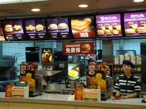 More than a McDonald's for China's public interest lawyers