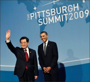 Obama & Hu share the stage in Pittsburgh.  Soon it will be Beijing.