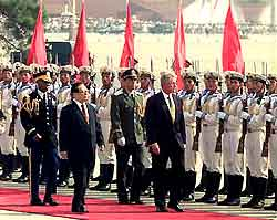 Bill Clinton's State Visit to China, June 1998
