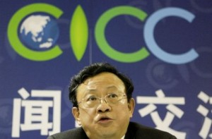 China's Climate Change Ambassador Yu Qingtai at Copenhagen