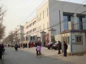 Beijing's new Letters & Visits Office - near the South 4th Ring Road