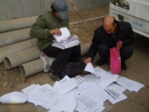 "A ""lawyer"" of sorts to help others with the petitioning process - Beijing, China"