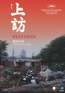 Petition - Poster2
