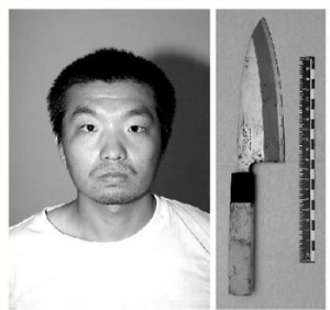 Mug Shot of Yang Jia and the murder weapon