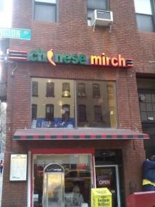 Chinese Mirch