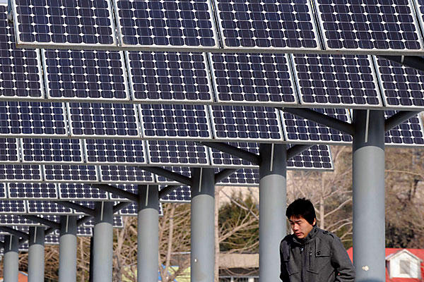China green technology investment | China Law & Policy