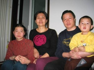 Gao Zhisheng with his wife, Geng He, and their two children