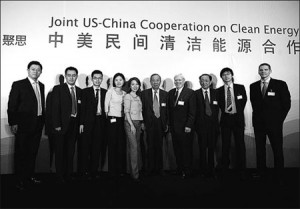 One of many international conference held in China regarding the internment