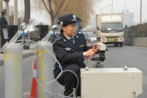 EPB at work, measuring emissions