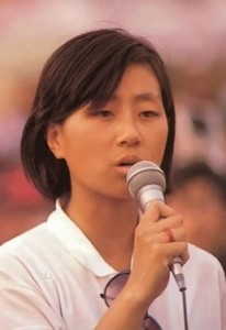 Chai Ling during the Tiananmen Protests