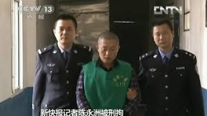 Chen in the custody of Changsha police