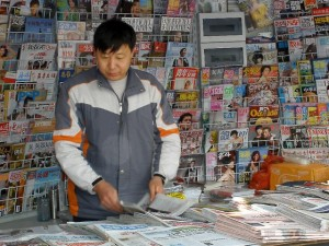 The rise of commercial media in China