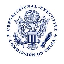 Seal of the CECC