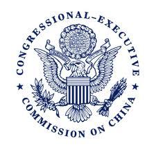 Seal of the CECC