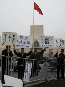 A group of nationalist Inner Mongolians protest in front of the Chinese Embassy, seeking the release of a Mongolian activist.