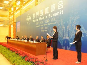 China's World Media Summit