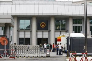 Beijing's No. 1 Intermediate Court