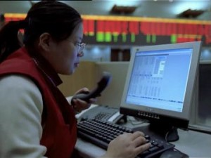 Trader in Shanghai, not working on a Bloomberg Terminal