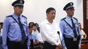 Corruption investigation and trial of another senior Party official, Bo Xilai