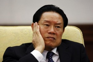 Former Minister of Public Security, Zhou Yongkang.  Now being investigated by the Party for corruption.