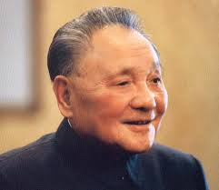Bringing back the law - Deng Xiaoping