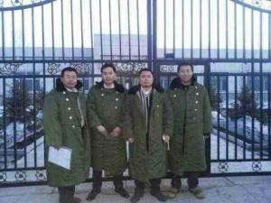 The Jiansanjiang Four - from L to R: Jiang Tianyong, Zhang Junjie, Wang Cheng & Tang Jitian