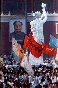 The Goddess of Democracy - the symbol of the Tiananmen Square Protests