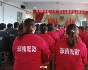 Cha-ching! Women in a Custody & Education Center (Photo from Weibo)