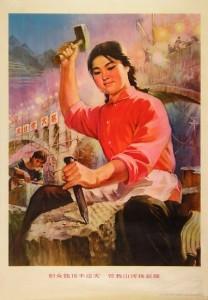 CCP Propaganda: Women Hold Up Half the Sky