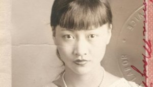 At the NY Historical Society - Photo from American actress Anna May Wong's identity card that she had to carry with her at all times