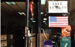 Shop in Chinatown days after Sept. 11, 2001 (c) Corkey Lee - http://911chinatown.mocanyc.org/album/CorkyLee.html