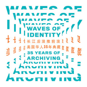 MOCA's New Show -Waves of Identity: 35 Years of Archiving