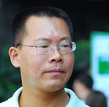 Rights activist & Lawyer Teng Biao