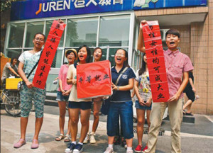 Will there be an organized and vocal  women's rights movement in China?