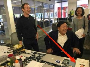 Good Times!  Facebook founder Mark Zuckerberg with Chinese Censor Extraordinaire, Lu Wei