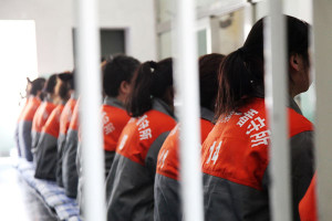 Detention in China