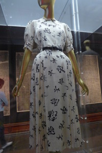 The Looking Glass Gone Wrong?  Backwards Chinese Characters on this Chanel Dress