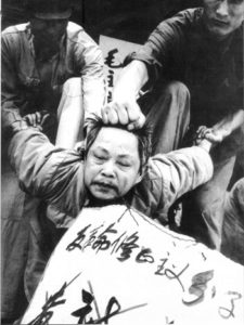 Never forget the horror of the Cultural Revolution